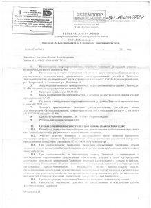 Krasnodarsky_19