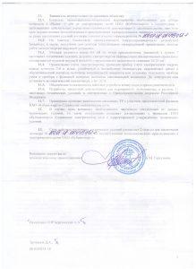 Krasnodarsky_20