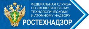 RosTehNadzor_rus